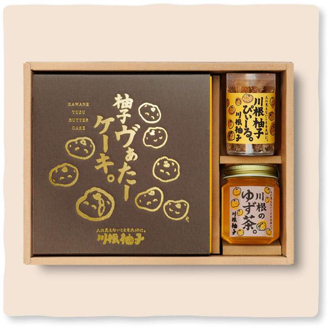 「柚子ヴぁたーケーキ」ギフトセット(柚子ぴぃーる/ゆず茶)