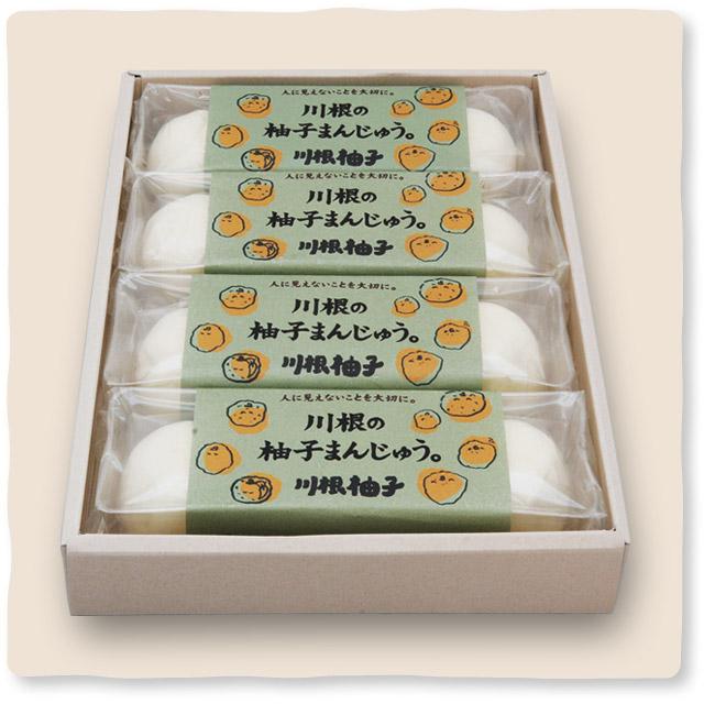 柚子まんじゅう 1箱[12個入り]