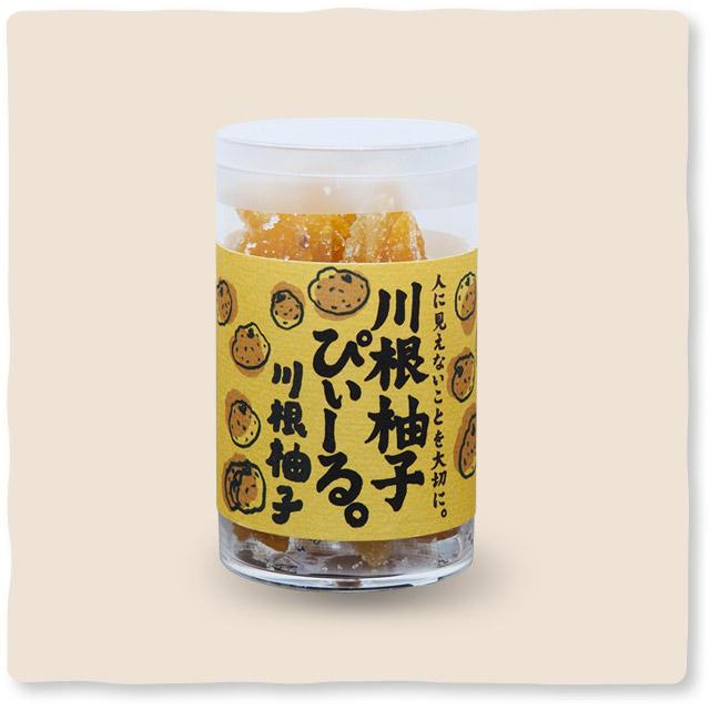 川根柚子ぴぃーる50g