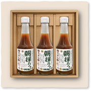 朝採り柚子ぽん酢しょうゆ(3本セット)