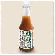 2019年度「朝採り柚子ぽん酢しょうゆ(数量限定・果汁43%)」