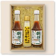 朝採り柚子ぽん酢しょうゆ&生搾りゆず酢セット