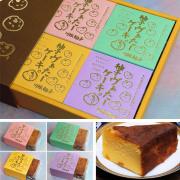 柚子ヴぁたーケーキ ミニ 4個セット