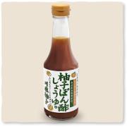 柚子ぽん酢しょうゆ。(レギュラー)