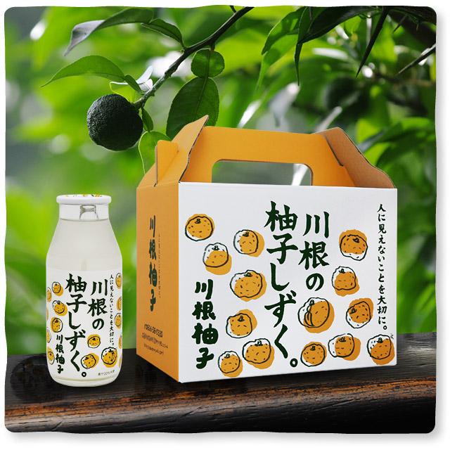 川根の柚子しずく1箱6本入り