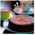 柚子ヴぁたーケーキ。(バターケーキ)