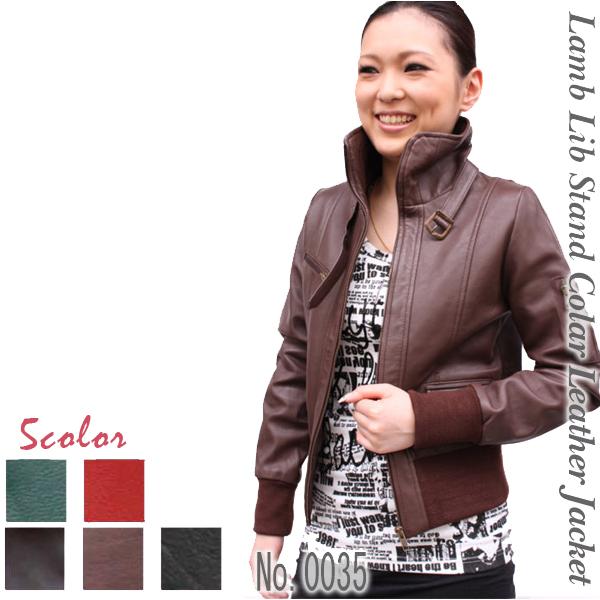 レディース レザージャケット ラム革 リブニット スタンドカラージャケット 0035 ブラウン