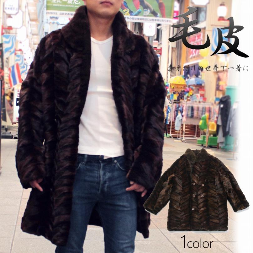 フォックス ファーコート メンズ 毛皮コート ハーフコート シェアード 短毛 キツネ ブラウン 茶色 1281a フリーサイズ