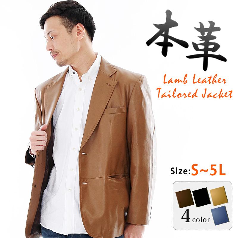 ラム革 テーラードジャケット 2つボタン メンズ ブラック/ダークブラウン/キャメル/ネイビー S/M/L/LL/3L/4L/5L/ 1355