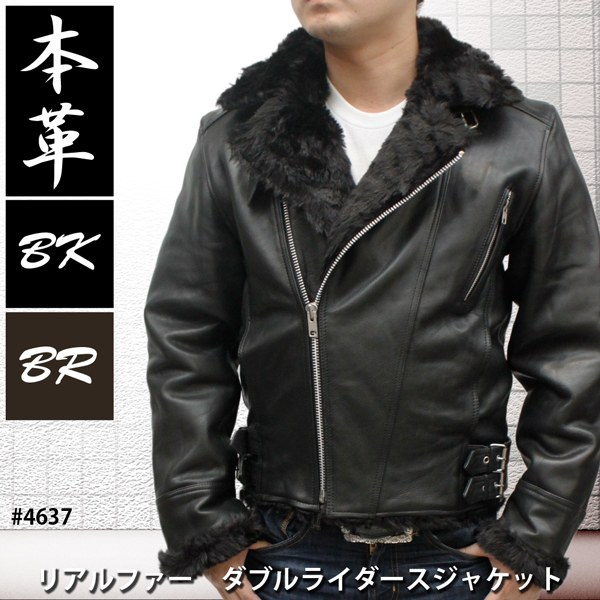 (ライダースジャケット)本革 メンズ カウ ダブルライダース レザージャケット4637