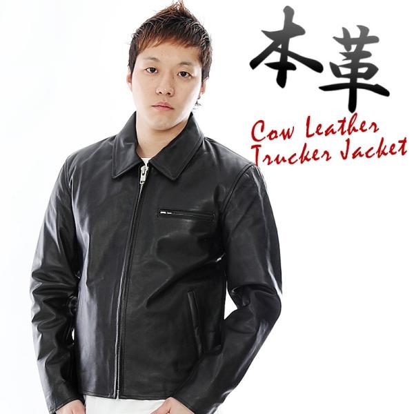 牛革 トラッカージャケット メンズ ブラック S/M/L/LL/3L/4L/ 4716