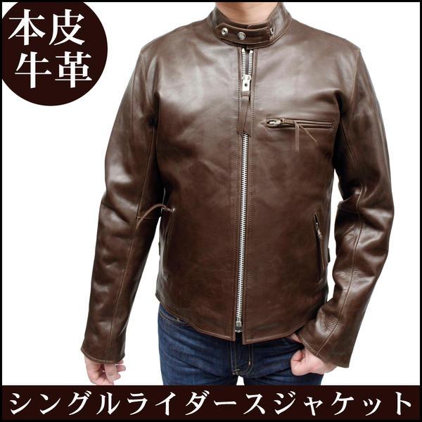 【 メンズ レザージャケット 】メンズ カウ革 シングルライダース メンズ レザージャケット6152p