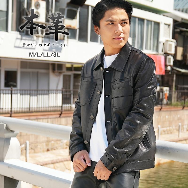 レザージャケット メンズ ラム革 Gジャンタイプ 本革 ブラック M/L/LL/3L 6153A