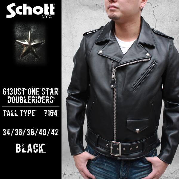 Schott ショットライダース 613-UST (牛革)ダブルライダース レザージャケット(トールサイズ) SCH-7164