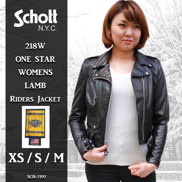 Schott 218W One Star ラム革 ダブルライダースジャケット ショート丈 レディース XS/S/M SCH-7197