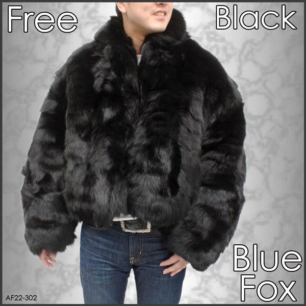 メンズ 毛皮コート メンズ ブルーFOX ファージャケット AF22-302