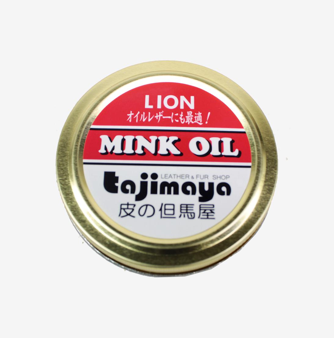 LION MINK OIL ミンクオイル レザー用お手入れ メンテナンス 50g