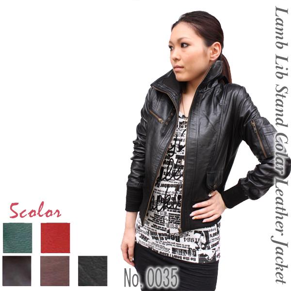 ラム革 スタンドカラージャケット レディース リブニット ブラック/ブラウン/レッド/グリーン XS/S/M/L 0035