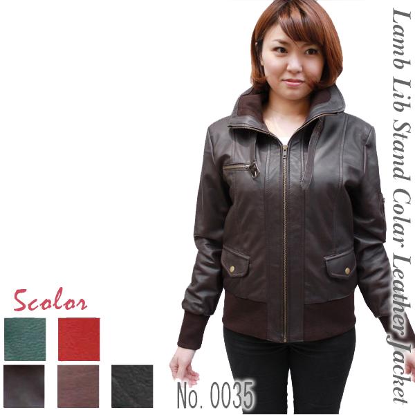 レディース レザージャケット ラム革 リブニット スタンドカラージャケット 0035 ダークブラウン