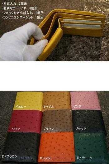 【エキゾチックレザーアイテム】オーストリッチ二つ折財布0207