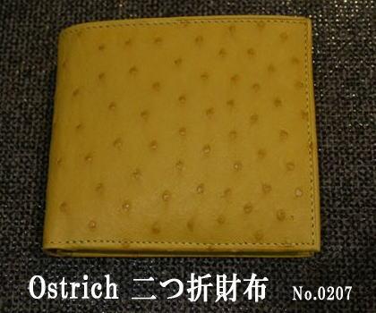 メンズレザーバッグ財布ベルト