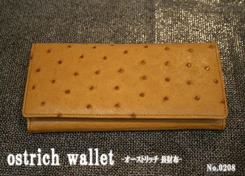 レディース財布・バッグ