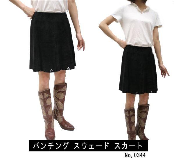 レディース レザーパンツ 革パンツ