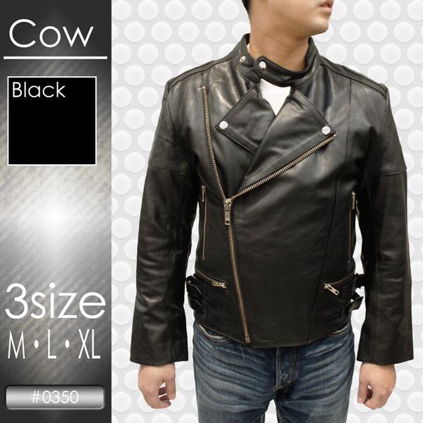 ライダースジャケット カウ・牛革 ダブルライダース レザージャケット 0350