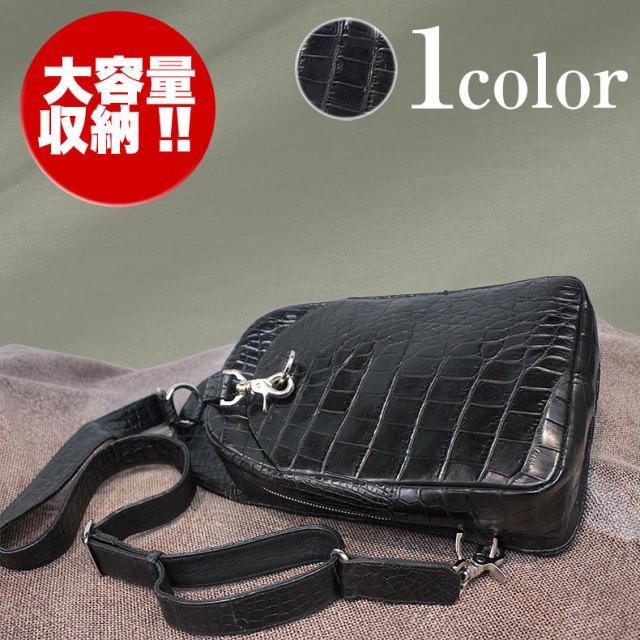エキゾチック レザーアイテム メンズ バッグ クロコダイル ボディバッグ ショルダーバッグ(0924)