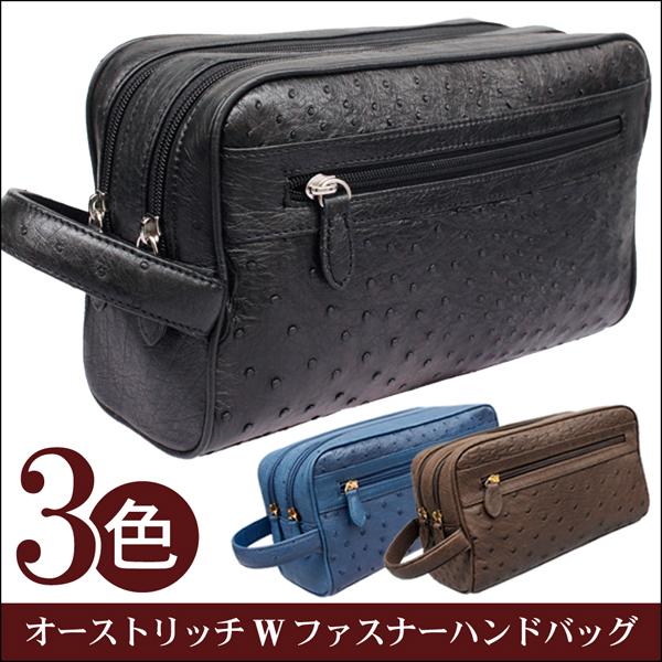 オーストリッチハンドバッグ