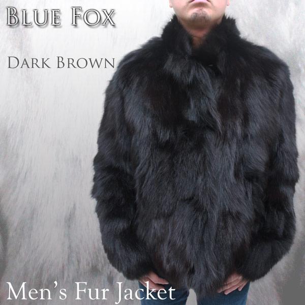 メンズファージャケット ブルーFOX毛皮ジャケット1202