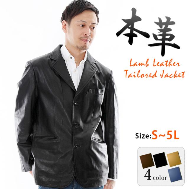 大きいサイズ ラム革 テーラードジャケット 3つボタン メンズ ブラック/ブラウン/キャメル/ネイビー S/M/L/LL/3L/4L/5L/ 1255