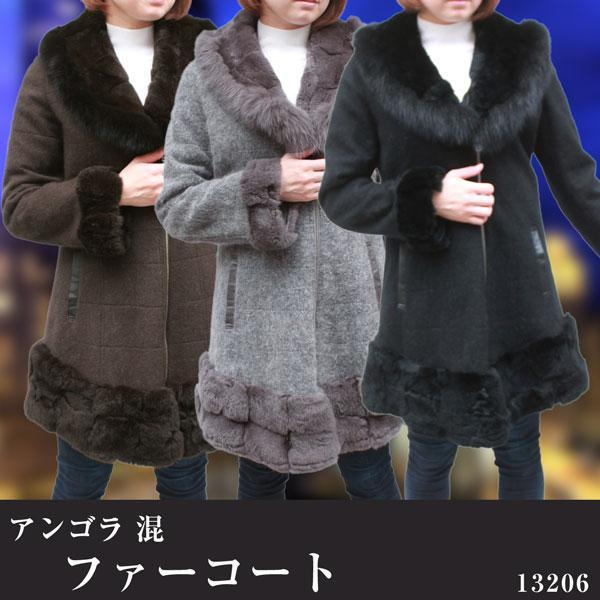 レディース ファーコート FOXファー アンゴラ混 ステンカラー 毛皮コート 13206