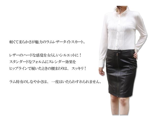 レザータイトスカート 1331