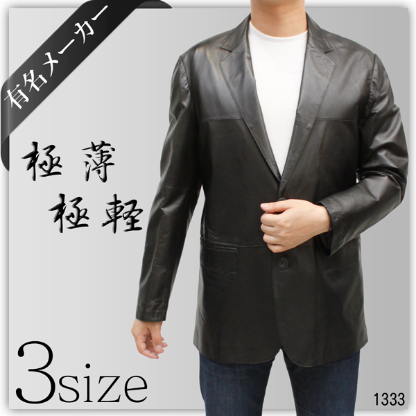 ◆有名メーカー【 メンズ レザージャケット 】メンズ ラム革 2つボタン テーラードジャケット 1333
