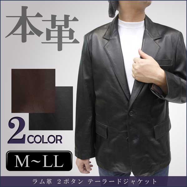 羊革のテーラードジャケットです。