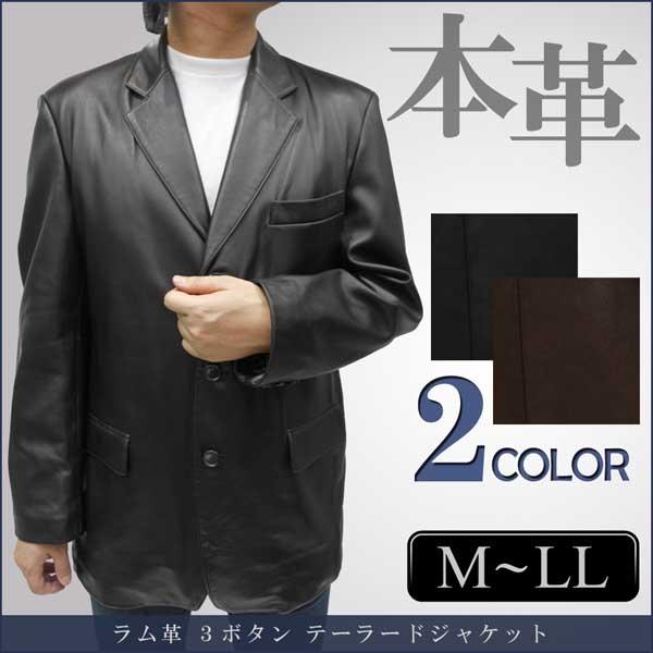 ラム革を使用したテーラードジャケットです。