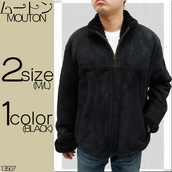 メンズ ムートン ジャケット メンズ Wフェイスムートン スタンドカラー レザージャケット13507