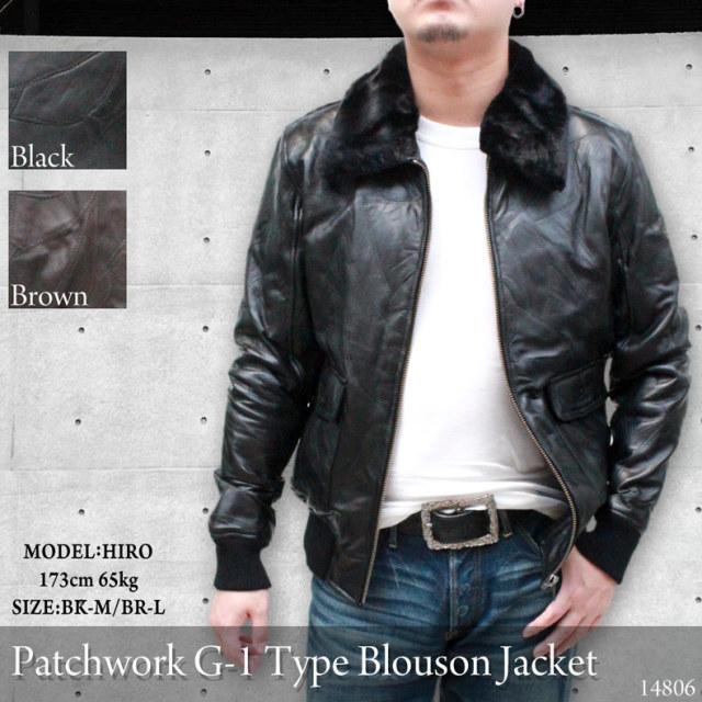 レザージャケット メンズ パッチワーク G-1タイプ レザーブルゾン メンズレザージャケット 14806