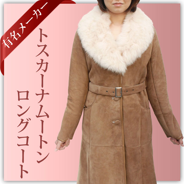 有名メーカー製のジャケットです。