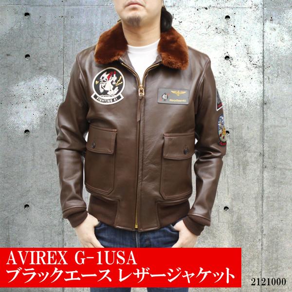【AVIREX 革ジャン 】メンズ AVIREX G-1USA ブラックエース レザージャケット 2121000
