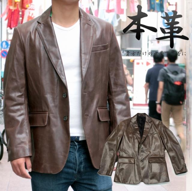 山羊革 テーラードジャケット ハンドステッチ メンズ ブラウン M/L/LL/ 23015