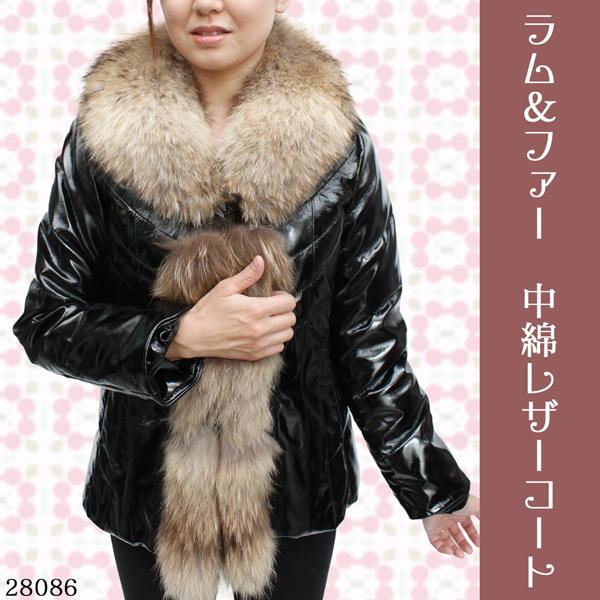 レディース ラム&ファー 中綿レザーコート(エナメル) 28086