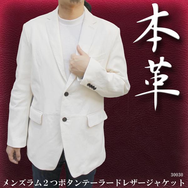 革ジャケット メンズ レザージャケット ラム革ジャケット テーラードジャケット (ハンドステッチ)(2つボタン) 3003