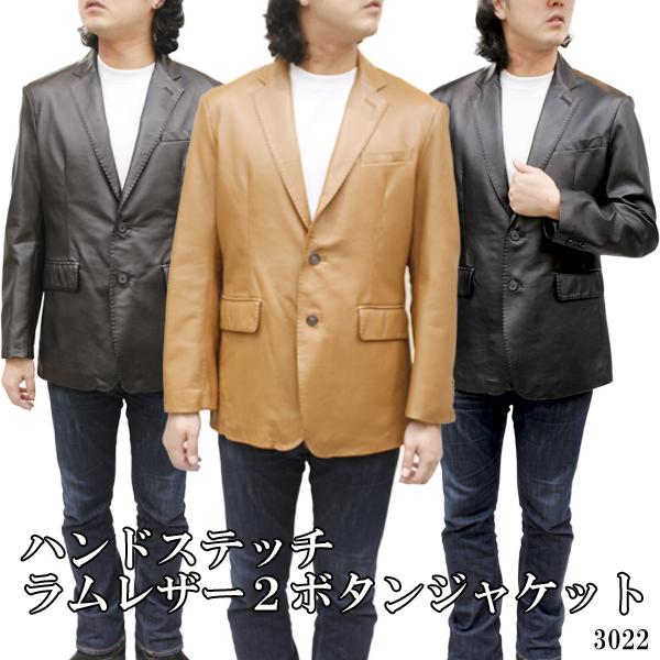 【 レザージャケット メンズ 】ハンドステッチラムレザー2つボタンジャケット3022