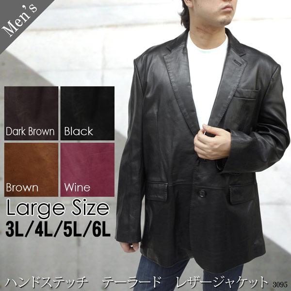大きいサイズ ラム革 ハンドステッチ テーラードジャケット メンズ ブラック/ブラウン/ワイン 3L/4L/5L/6L/ 3095