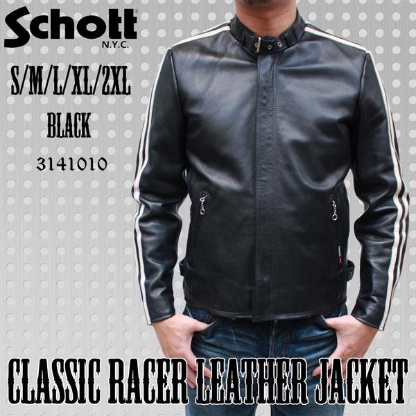 [ 正規代理店] Schott Schott CLASSIC RACER JACKET (SCH-3141010)