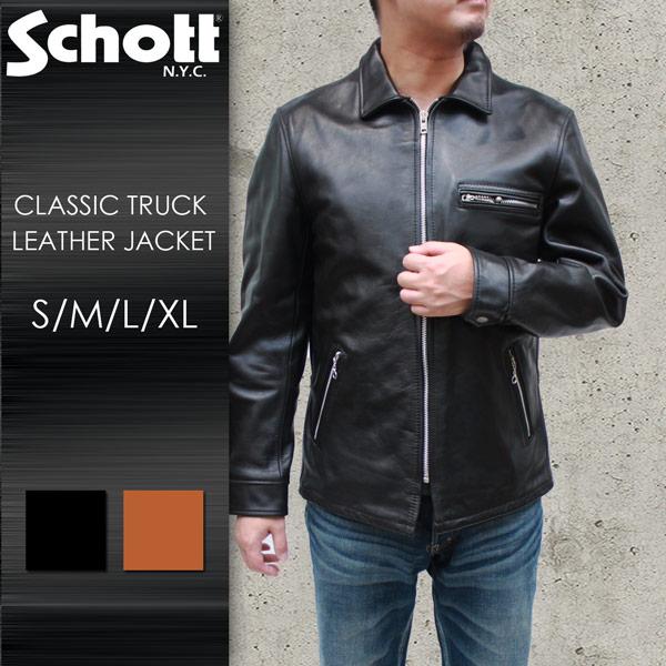 ライダースジャケット メンズ カウハイド(牛革)クラシック トラッカー レザージャケット SCH-3141030