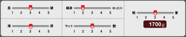 【 ライダースジャケット メンズ 】本革・牛皮 UKスタイル トラッカーライダース レザージャケット 3536