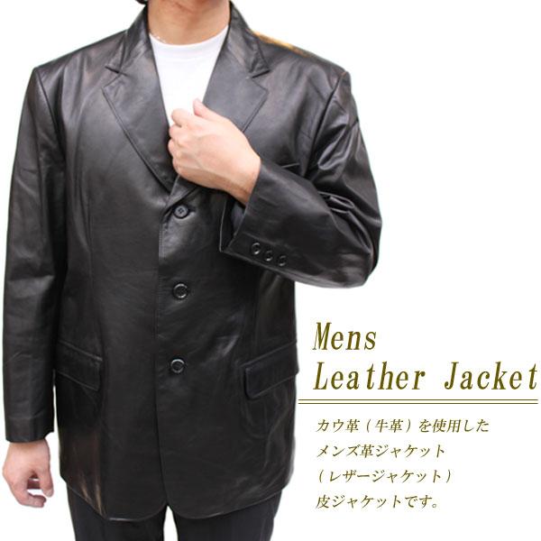 カウ革ジャケット オイル加工 テーラーカラー皮ジャケット3612
